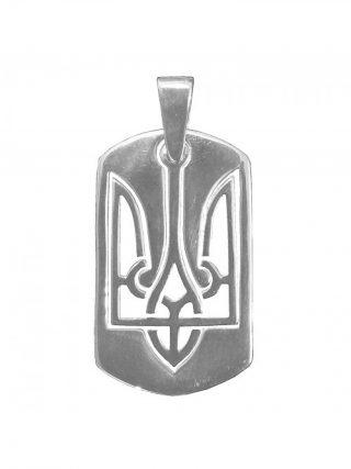 EMBLEM OF UKRAINE (Medallion)