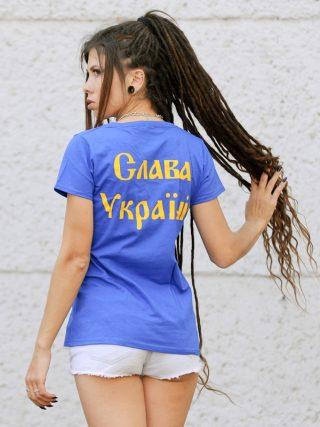 Слава Укрїні Lady Fit T-Shirt Blue