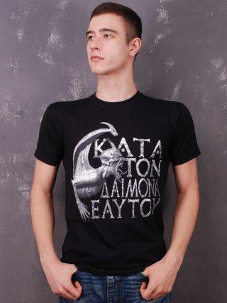 Rotting Christ – Kata Ton Daimona Eaytoy TS