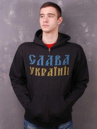 Тризуб Hooded Sweat Jacket Black