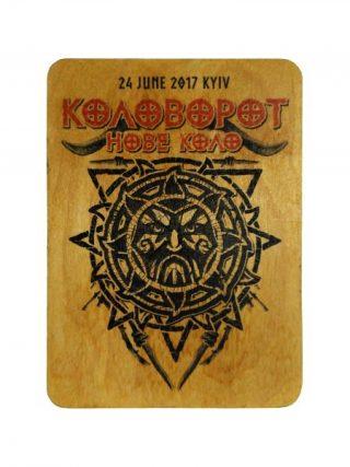 KOLOVOROT – Nove Kolo 2017 Symbol Magnet