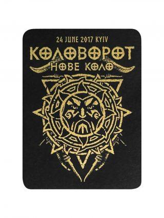 KOLOVOROT – Nove Kolo 2017 Symbol Gold Magnet