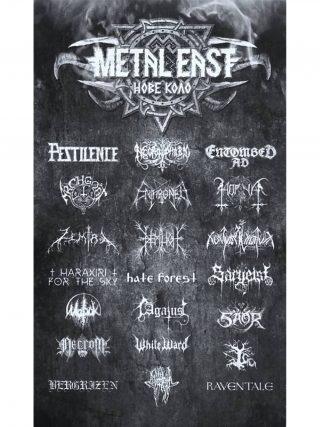 Metal East – Official 2019 Magnet
