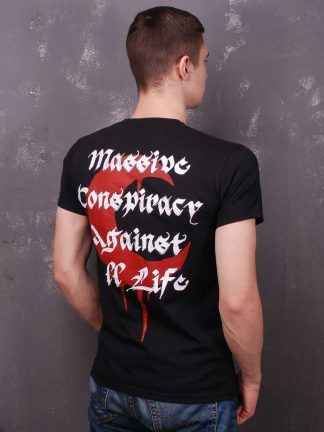 LEVIATHAN – Massive Conspiracy Against All Life TS
