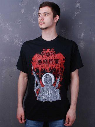 Satanic Warmaster – Black Metal Kommando 2020 (Gildan) TS Black